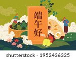 people enjoy giant traditional...   Shutterstock .eps vector #1952436325