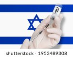 vaccination in israel. vaccine... | Shutterstock . vector #1952489308