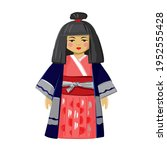 Japanese Vintage Toy For Girls...