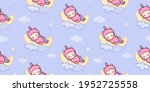 seamless unicorn vector cute... | Shutterstock .eps vector #1952725558