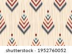 ethnic abstract ikat art....   Shutterstock .eps vector #1952760052