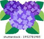 cute and beautiful hydrangea... | Shutterstock .eps vector #1952781985
