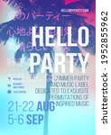 hello party poster for summer... | Shutterstock .eps vector #1952855962
