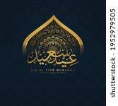 eid al fitr background islamic... | Shutterstock .eps vector #1952979505