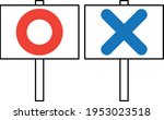 a set of simple placards with... | Shutterstock .eps vector #1953023518
