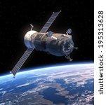 cargo spacecraft orbiting earth....   Shutterstock . vector #195313628