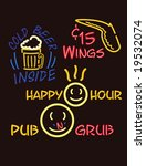 neon lights pub version 1 | Shutterstock .eps vector #19532074