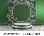 Modern Green Granite Background ...