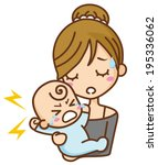 art,asian,baby,babysitter,boy,bright,care,caregiver,child,clip,cry,cute,drawing,family,female