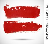 Brushstroke Red Banners. Ink...