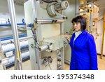 fragment inside a modern plant...   Shutterstock . vector #195374348