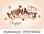 Happy Mother's Day Minimal...
