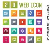 20 website icon set on white...