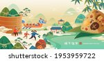 faceless people enjoying...   Shutterstock .eps vector #1953959722