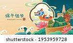 duanwu festival banner with... | Shutterstock .eps vector #1953959728