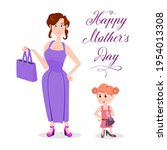 daughter in mom's shoes with a...   Shutterstock .eps vector #1954013308