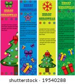 christmas vector banner with... | Shutterstock .eps vector #19540288