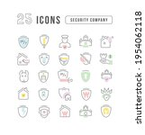 security company. collection of ...   Shutterstock .eps vector #1954062118