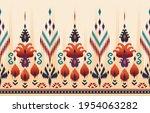 ethnic abstract ikat art.... | Shutterstock .eps vector #1954063282