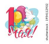illustration of may 1  flowers  ... | Shutterstock .eps vector #1954112932