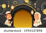 islamic classic black festival... | Shutterstock . vector #1954137898