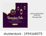 ramadan sale social media post... | Shutterstock .eps vector #1954168375