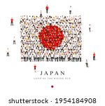a large group of people are... | Shutterstock .eps vector #1954184908