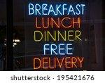 breakfast  lunch  dinner neon... | Shutterstock . vector #195421676