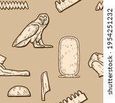 cartouche egyptian seamless... | Shutterstock .eps vector #1954251232