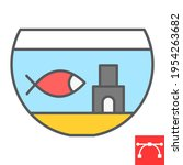 aquarium color line icon  pet... | Shutterstock .eps vector #1954263682