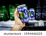 buengkan  thailand   april 10...   Shutterstock . vector #1954446325