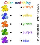 color matching educational game ... | Shutterstock .eps vector #1954484308