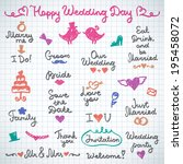 vector wedding set  letterings... | Shutterstock .eps vector #195458072