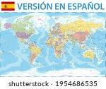 world map color political  ... | Shutterstock .eps vector #1954686535