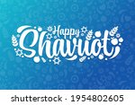 happy shavuot. holiday concept. ... | Shutterstock .eps vector #1954802605