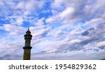 Silhouette Of The Minaret Of A...