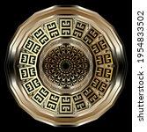 gold 3d round mandala pattern....   Shutterstock .eps vector #1954833502