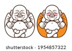 cute chubby happy the laughing... | Shutterstock .eps vector #1954857322