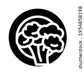 vegetarian diet glyph icon... | Shutterstock .eps vector #1954858198