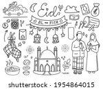 Eid Al Fitr Muslim Icon...