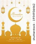 ramadan kareem poster... | Shutterstock .eps vector #1954936462