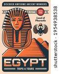 egypt travel retro poster with... | Shutterstock .eps vector #1954938538
