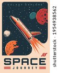 space journey with shuttle... | Shutterstock .eps vector #1954938562