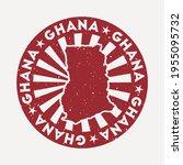 ghana stamp. travel red rubber... | Shutterstock .eps vector #1955095732