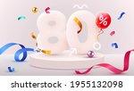 80 percent off. discount... | Shutterstock .eps vector #1955132098