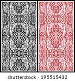 abstract vector decorative... | Shutterstock .eps vector #195515432