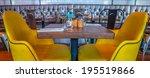 table set restaurant | Shutterstock . vector #195519866