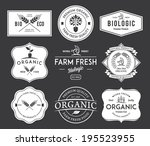 white bakery badges on black... | Shutterstock .eps vector #195523955