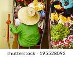 traditional floating market in... | Shutterstock . vector #195528092