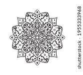 mandala. black and white...   Shutterstock .eps vector #1955333968